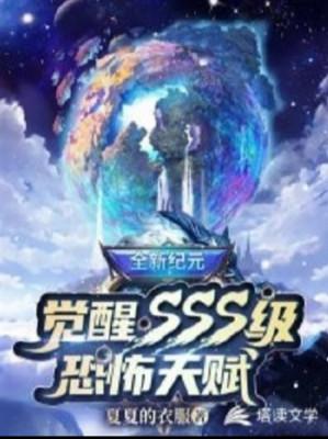 Hoàn Toàn Mới Kỷ Nguyên: Thức Tỉnh Cấp Độ SSS Thiên Phú Kinh Khủng