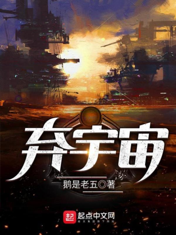 Tinh Thần Biến Phần 1 Tập 7-12 - hhkungfu.net