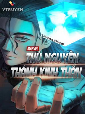 Marvel Duy Nhất Thần