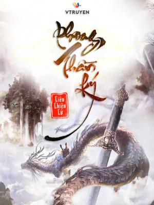 Phong Thần Ký