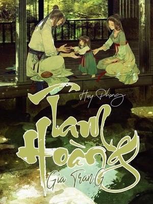 Tam Hoàng Gia Trang