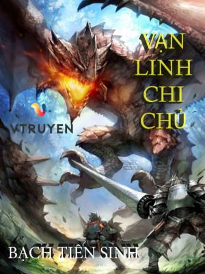 Vạn Linh Chi Chủ